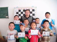 福山分院国际象棋学员